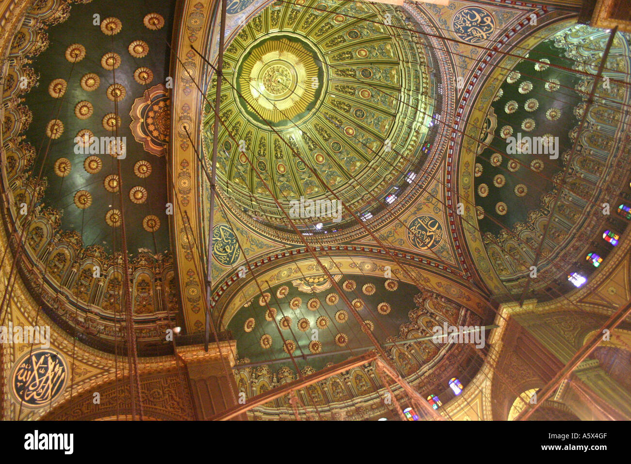 The intricate arabesque domes at the Citadel mosque in Cairo - Stock Image