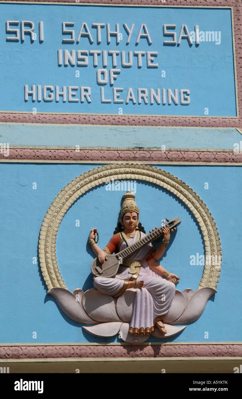 Saraswati the goddess of learning adorns a higher learning college building in Bangalore , Karnataka, India Stock Photo