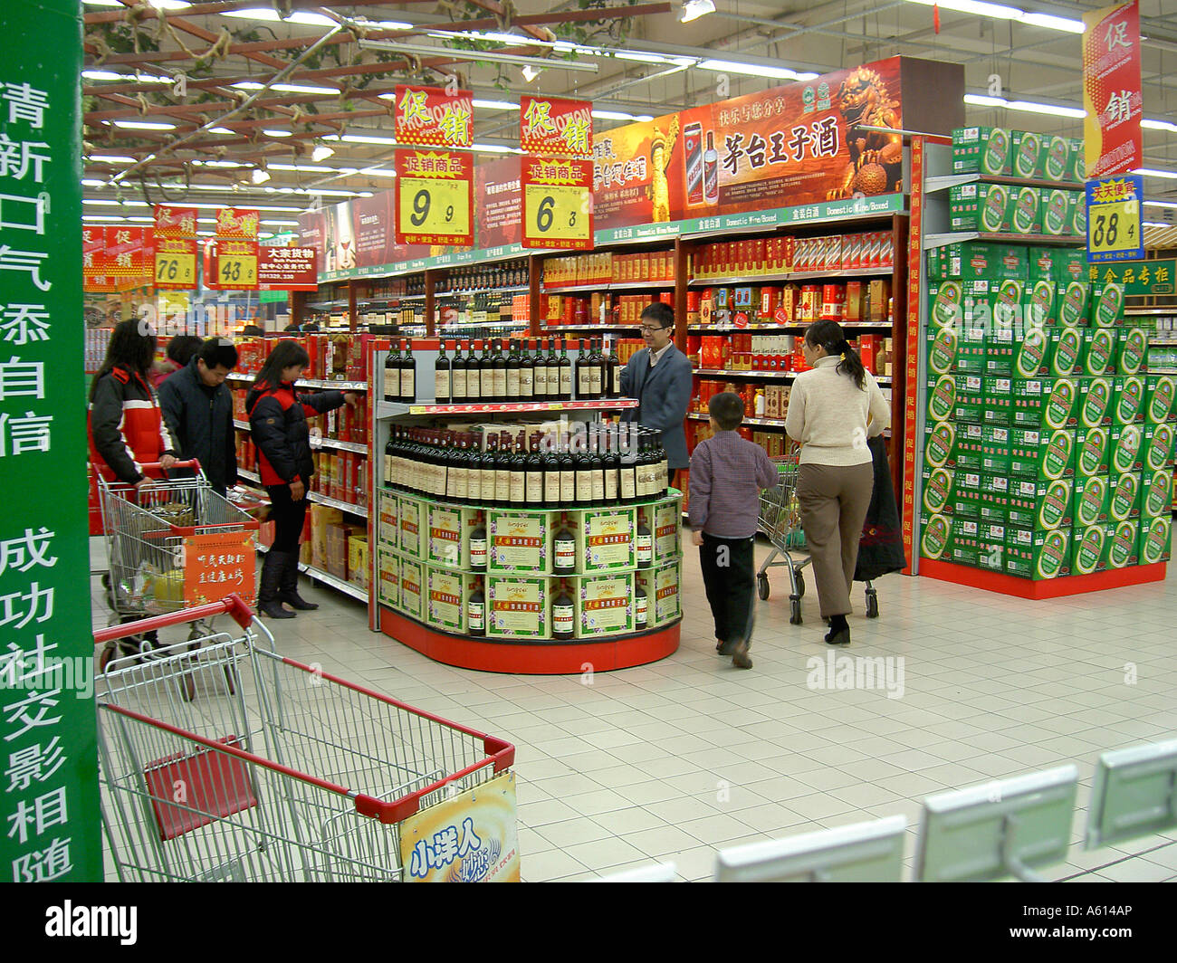 Taiwanese Alcoholic Drinks