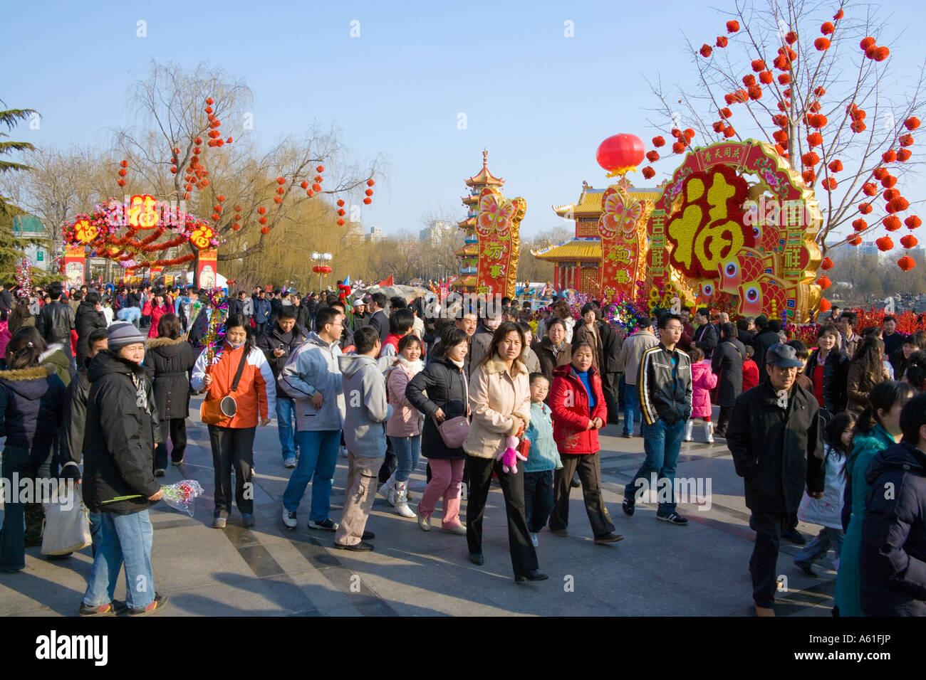 Chinese New Year's Day Year of the Pig Spring Festival celebrations Temple Fair Beijing China 18 February 2007 JMH2459 Stock Photo