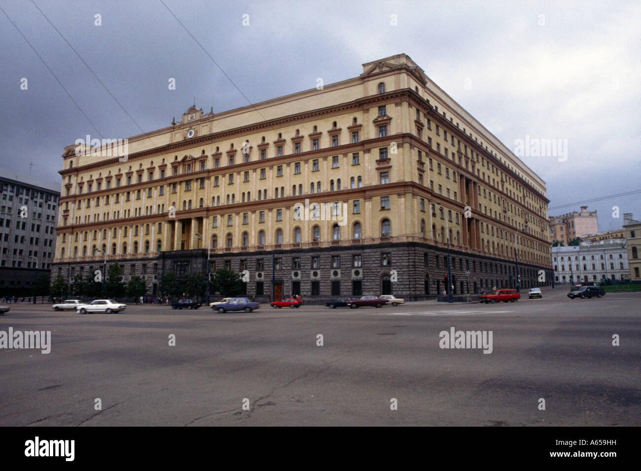 Moscow Russia * Dzerzhinsky Square Kgb Lubianka Prison - Stock Image