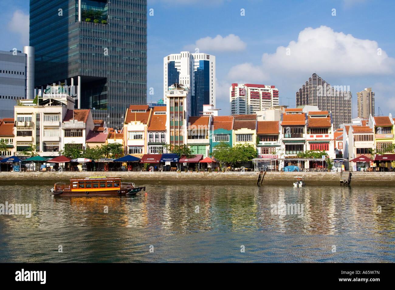 Chinese Shophouses on Boat Quay Singapore Stock Photo