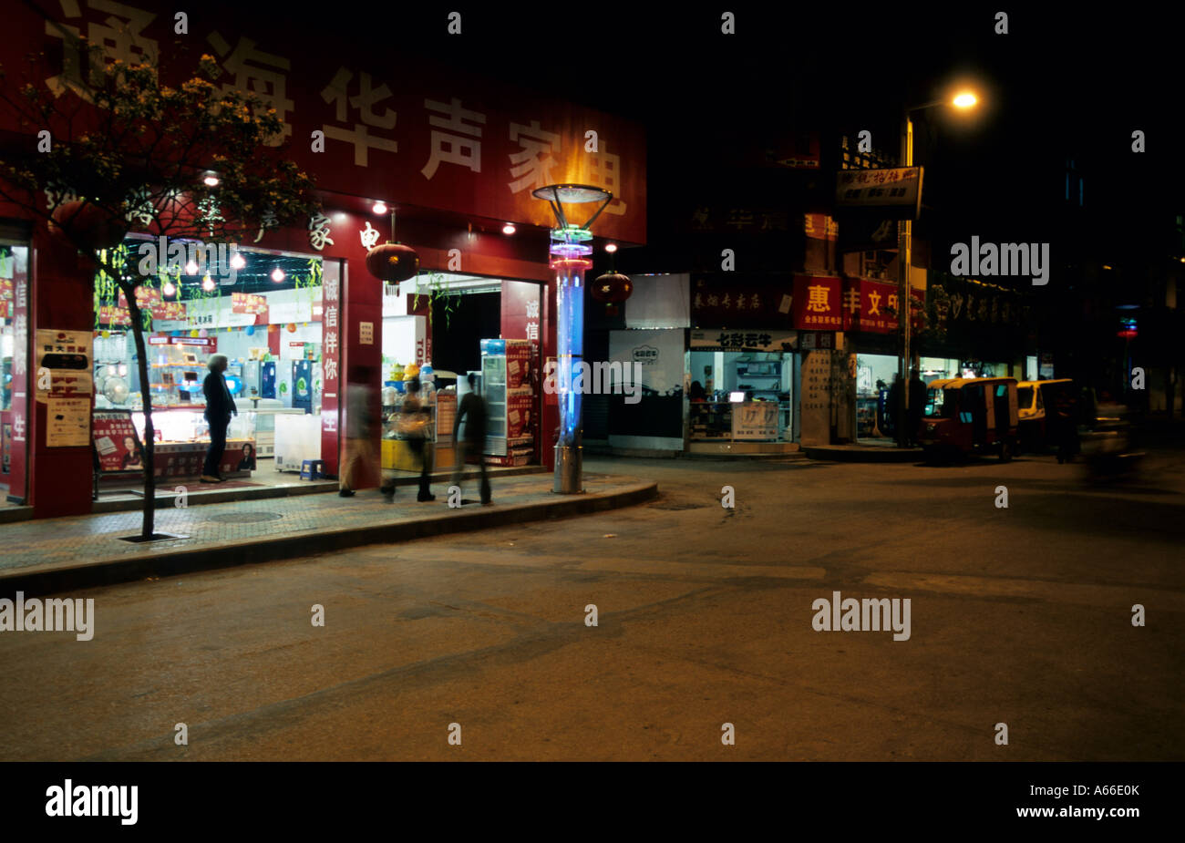 Fancy streetlight in the centre of Tonghai, Yunnan, China. - Stock Image