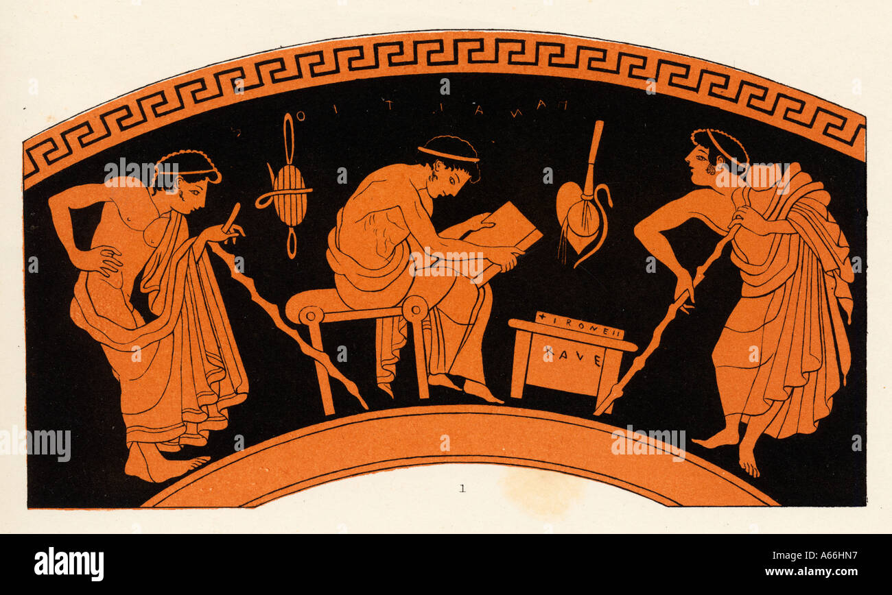 Ancient Greek Lecture - Stock Image