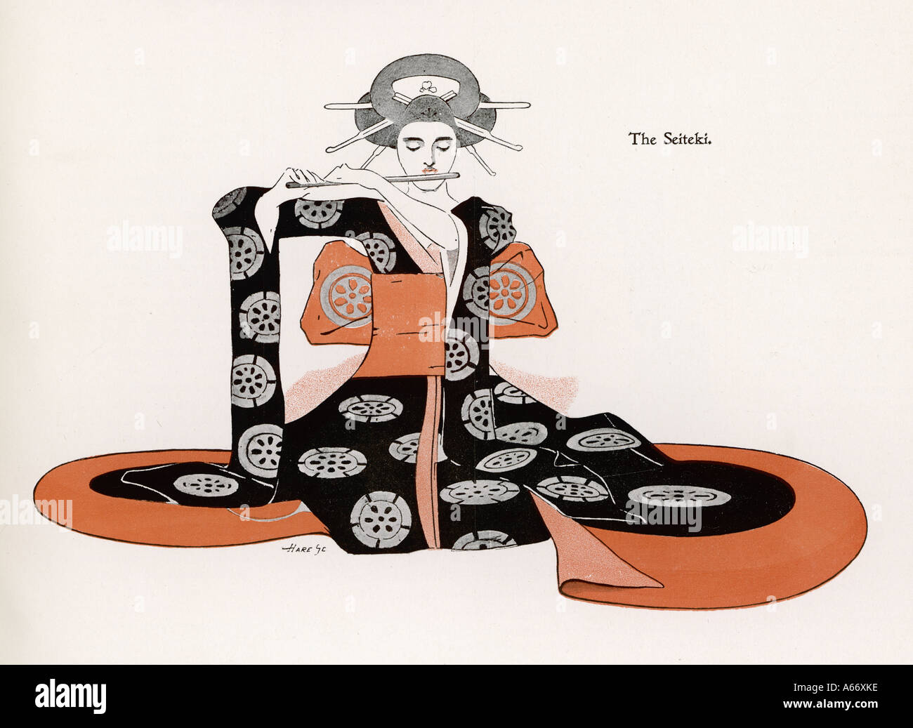 Japan The Seiteki - Stock Image