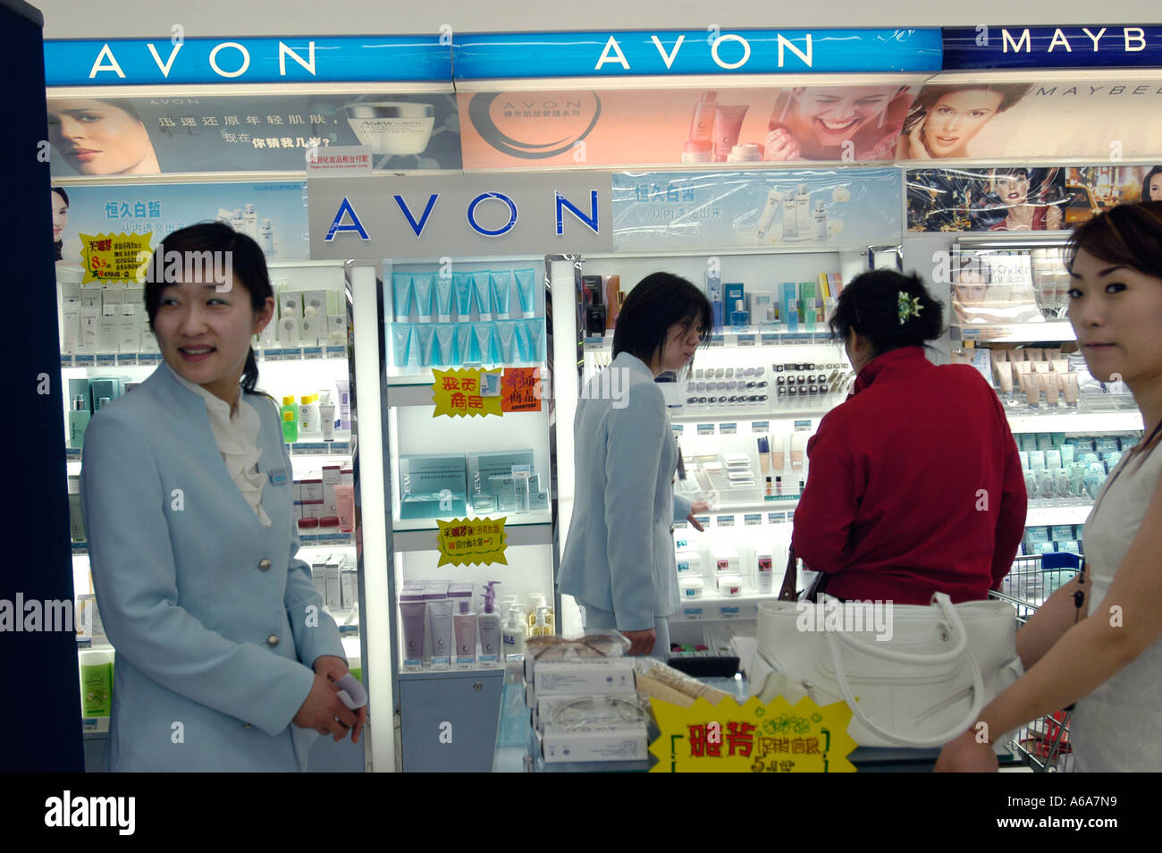 avon products china entry Avon products, inc (avon)  north america central and eastern europe western europe, middle east and africa asia pacific, and china (source: 10-k).