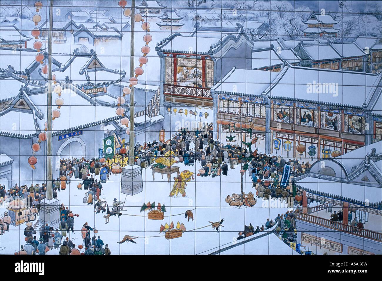 China, Hebei, Tianjin, Tianhou Temple, decorative tilework on wall - Stock Image