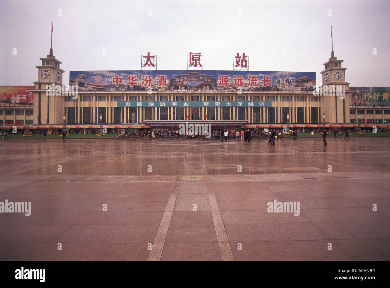 China, Shanxi, Taiyuan, Huoche zhan, grand Soviet-style facade of railway station Stock Photo
