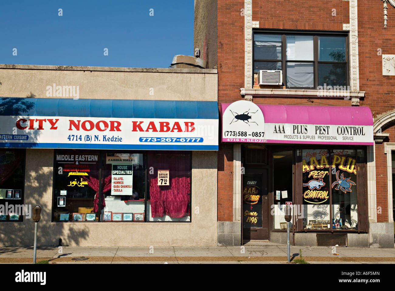 Chicago Illinois Albany Park Middle Eastern Cuisine