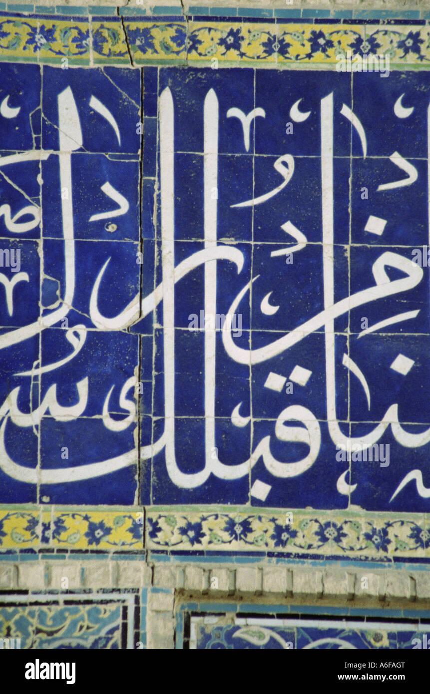 Decorative tiles Isfahan Iran - Stock Image