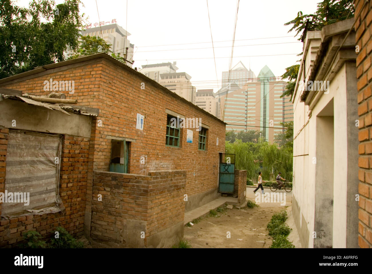 Chaoyang Neighborhood - Stock Image