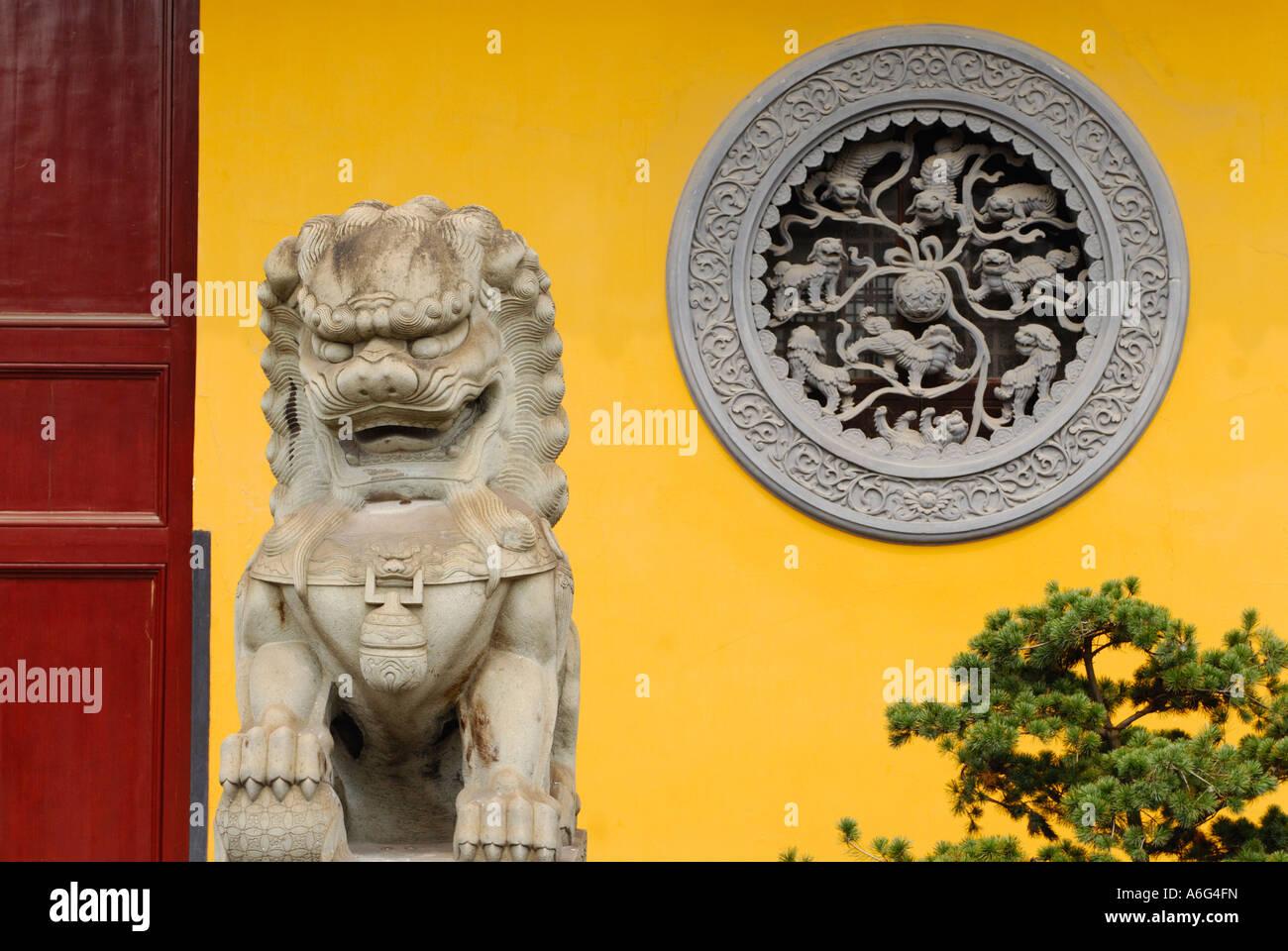 China Shanghai Longhua Temple - Stock Image