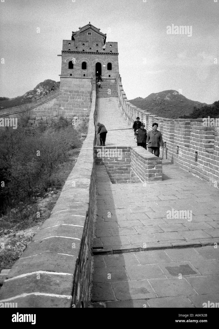 Great Wall North Pass Juyongguan Badaling UNESCO World Heritage Site Beijing Peking China Chinese Asian Asiatic Asia - Stock Image
