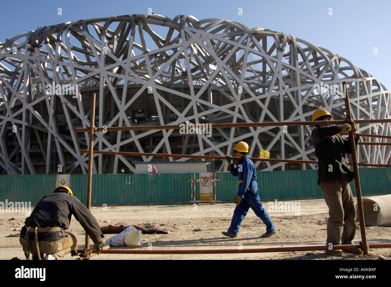 Construction site of the National Stadium known as the Bird Nest for 2008 Olympic Games in Beijing Stock Photo