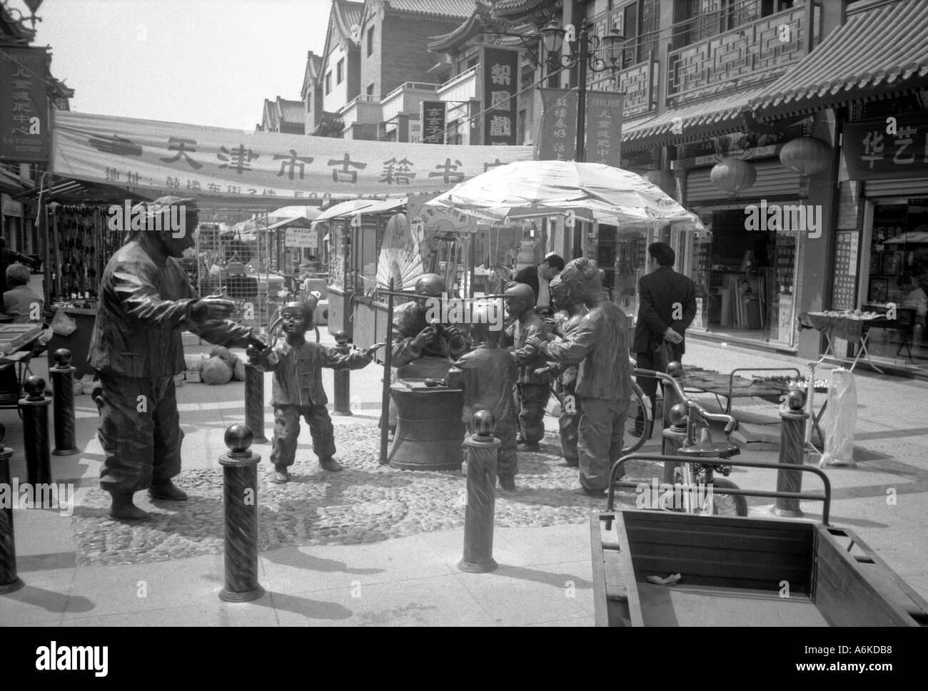 Gulou Shopping Street Plaza Tianjin China Chinese Asian Asiatic Asia - Stock Image