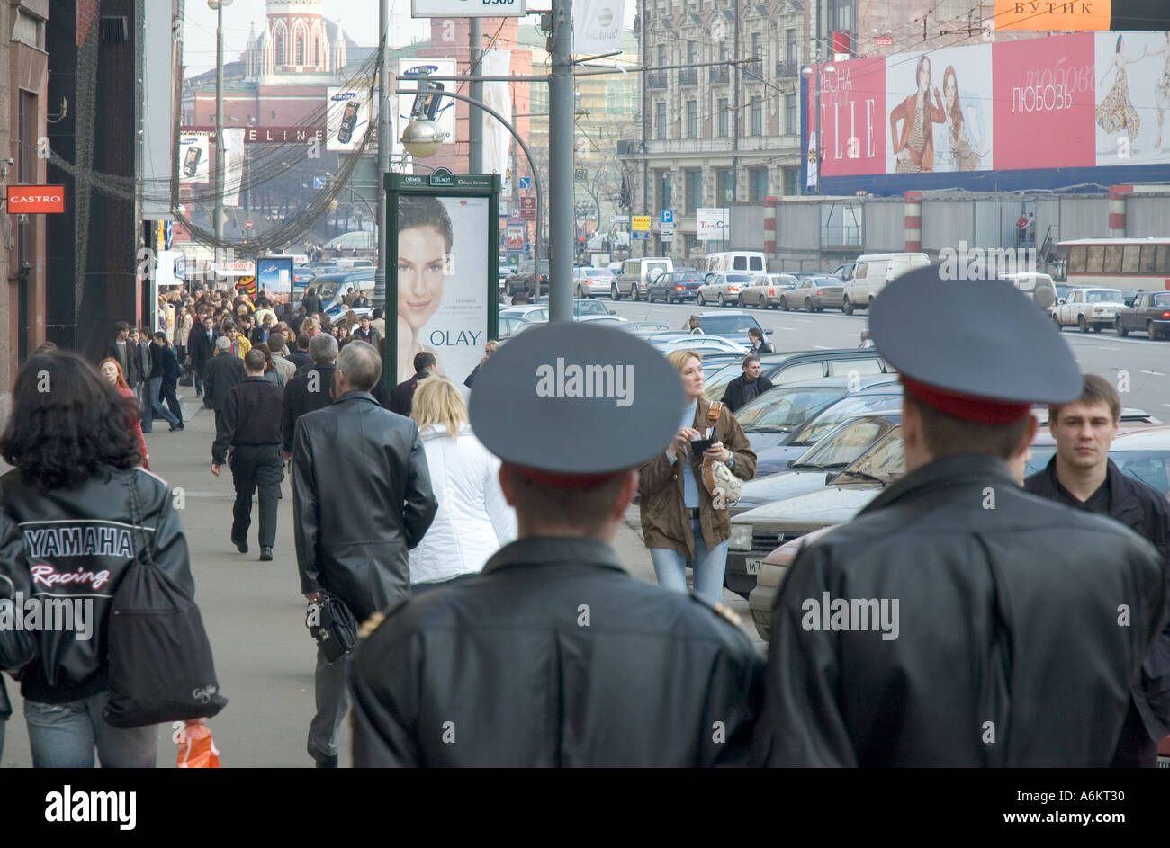 Two police officers on patrol on Ulitsa Tverskaya in central Moscow - Stock Image