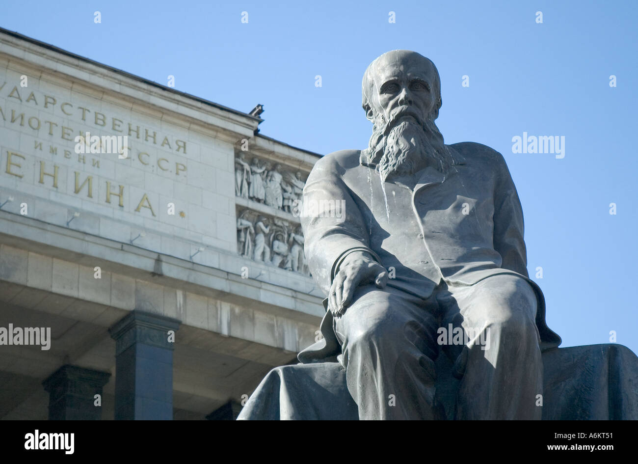 Statue of author Dostoevsky in Moscow, Russia - Stock Image