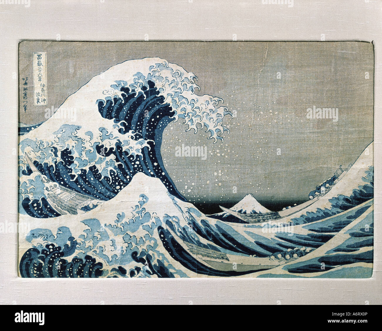 'fine arts, Katsushika Hokusai (1760 - 1849), 'Beneath the Great Wave off Kanagawa', woodcut, circa - Stock Image