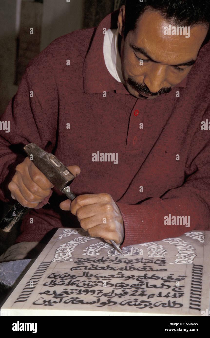 Africa Morocco Fes Fes El Bali Medina Calligrapher Chisels