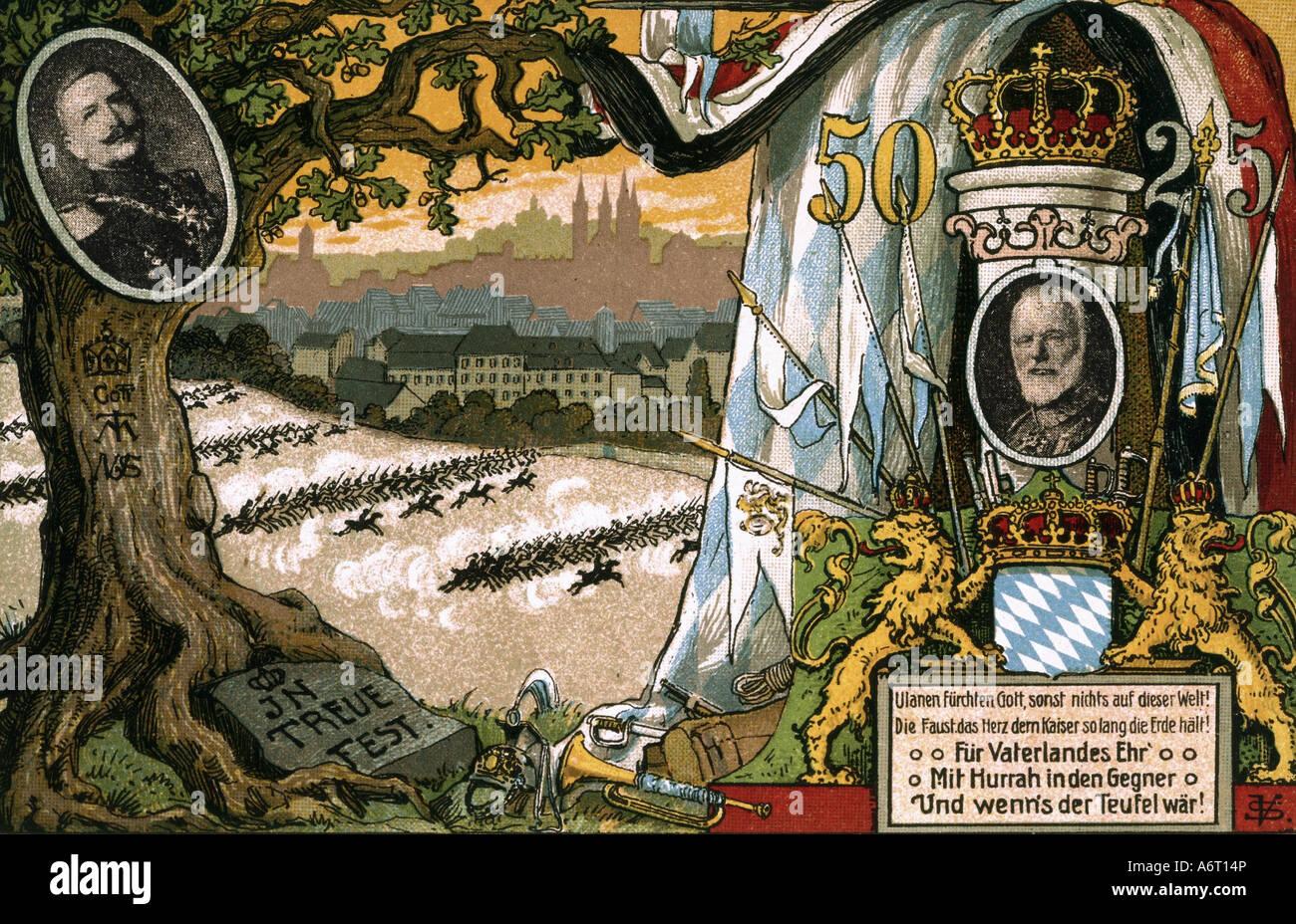 military, Germany, cavalry, 1st Royal Bavarian Lancers 'Kaiser  Wilhelm II., König von Preußen', - Stock Image