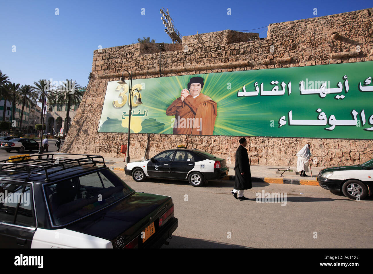 A poster proclaiming 36 years of Colonel Gaddaffi's rule in Libya near the Green Square in Tripoliu Libya - Stock Image