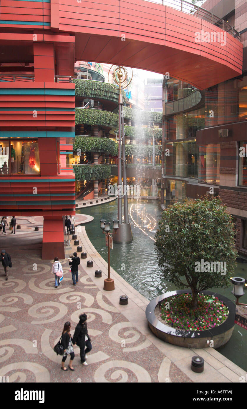 Japan Kyushu Fukuoka Hakata Canal City S shaped shopping Mall and entertainment complex with artificial canal and - Stock Image