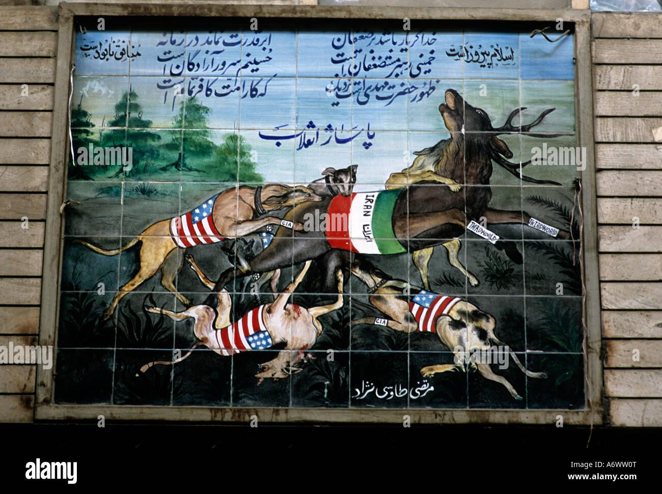 Iran: Esfahan anti US propaganda tile mural - Stock Image