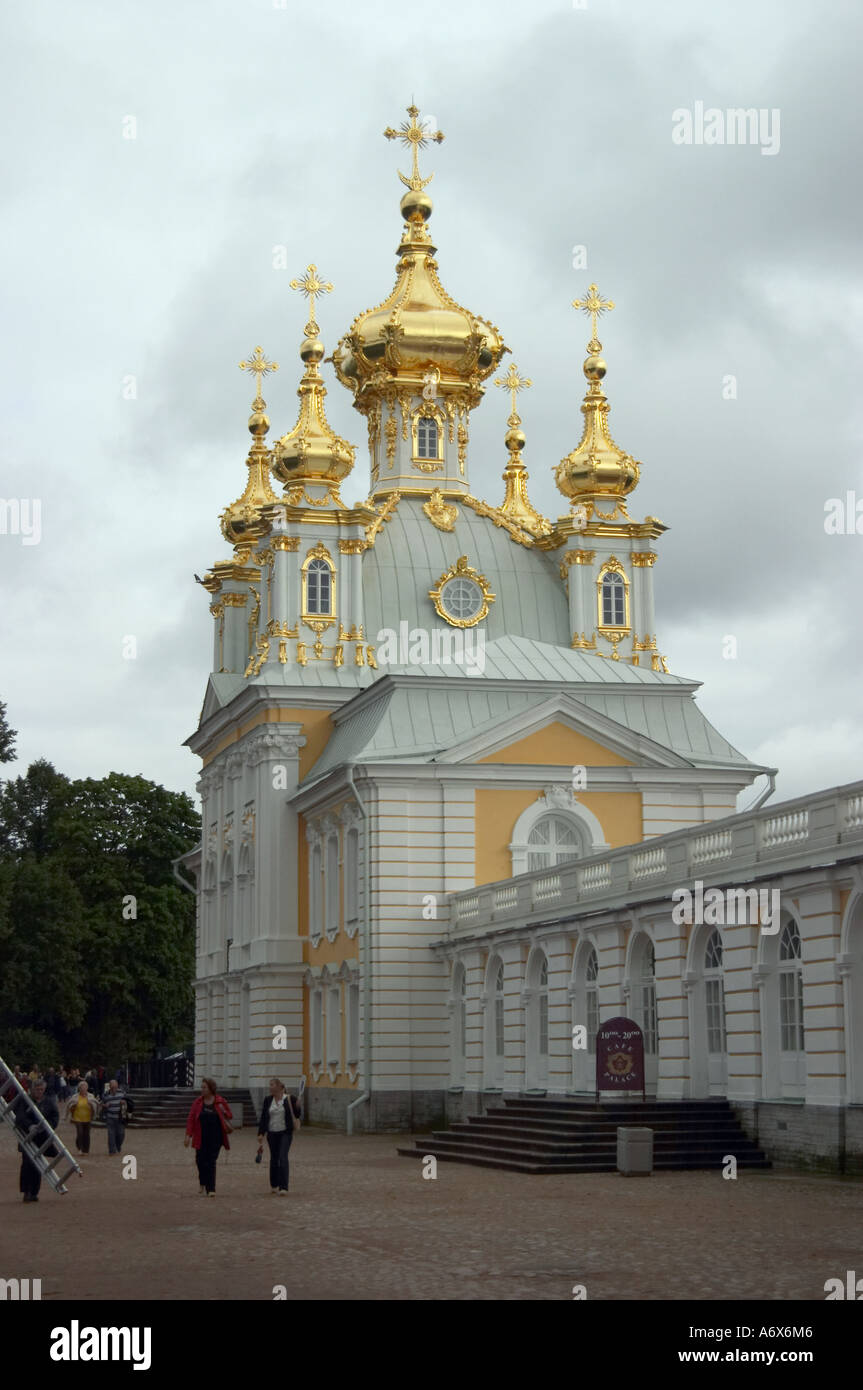 Church in Bolshoy Palace in Peterhof Stock Photo
