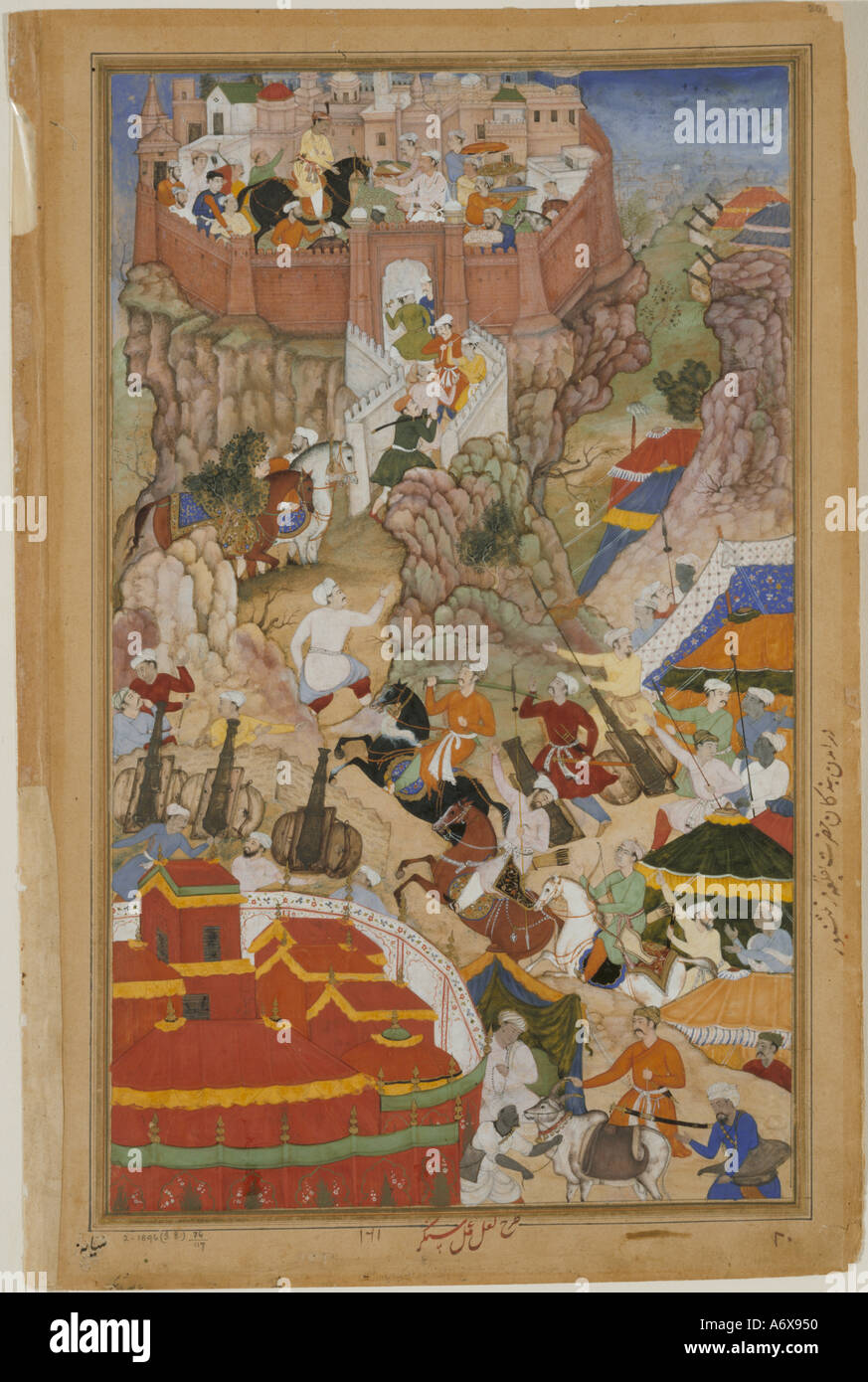Akbar's Entry into the Fort of Ranthambhor from the Akbarnama. Mughal, India, late 16th century. - Stock Image