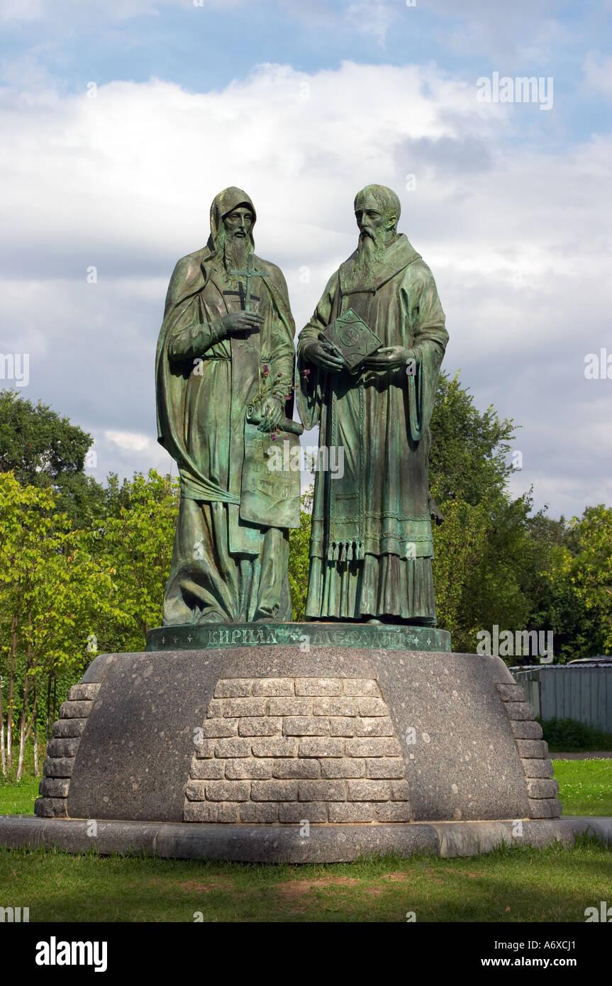 Cirill and Mephodius monument in Dmitrov Russia - Stock Image