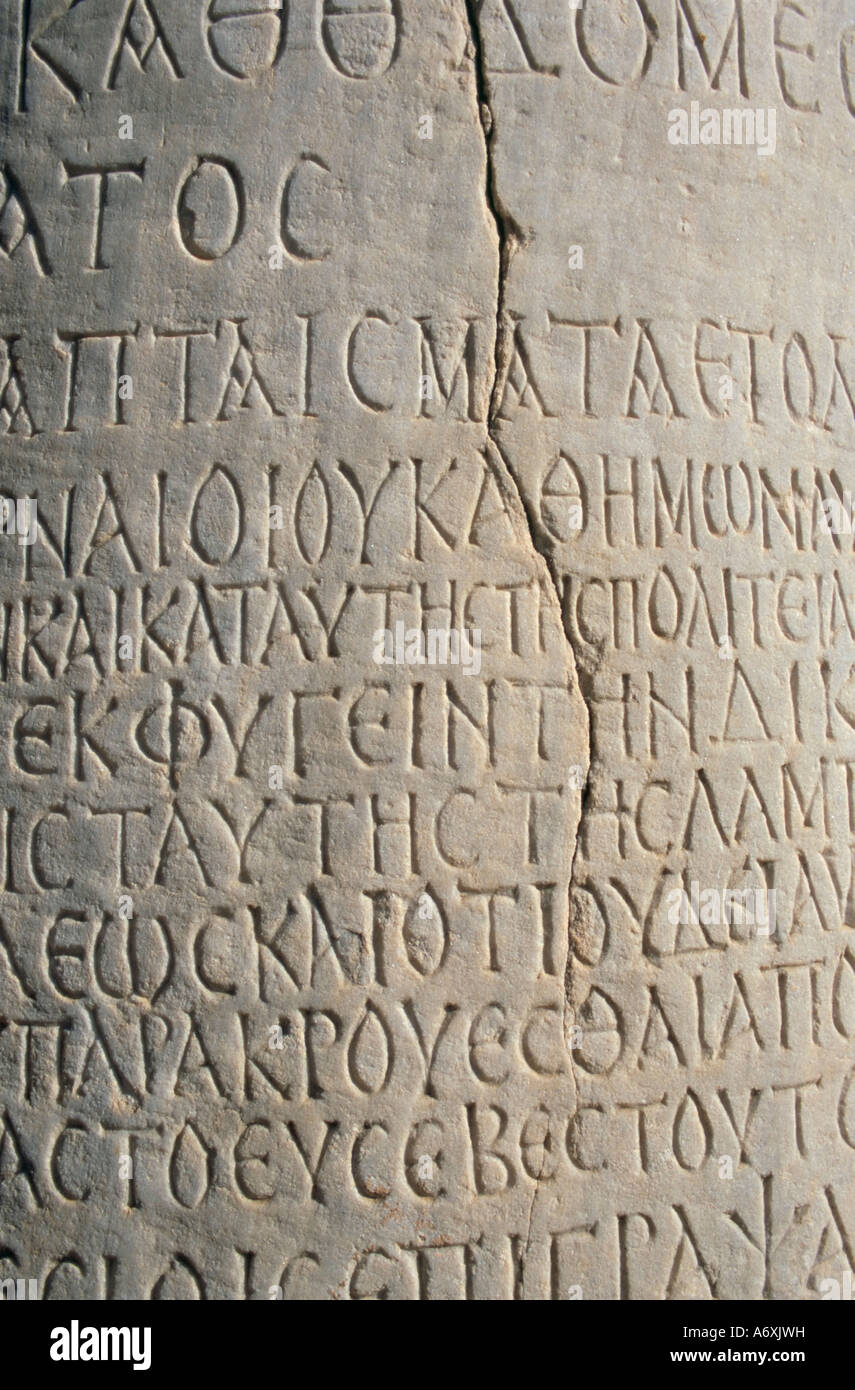Inscription Ephesus Anatolia Turkey Asia Minor Asia - Stock Image