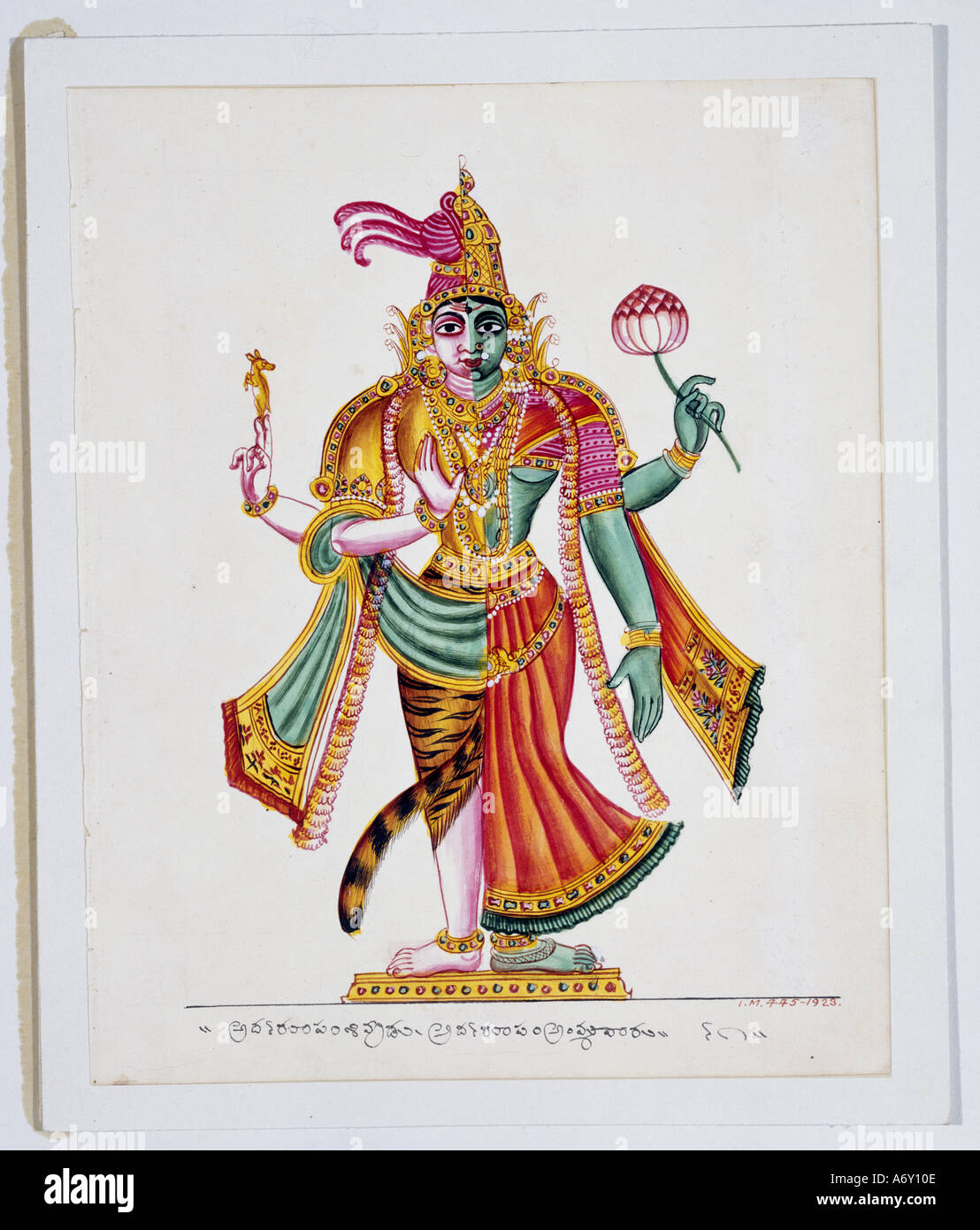 Ardhanari, the Combination of Shiva With Parvati. India, early 19th century. - Stock Image