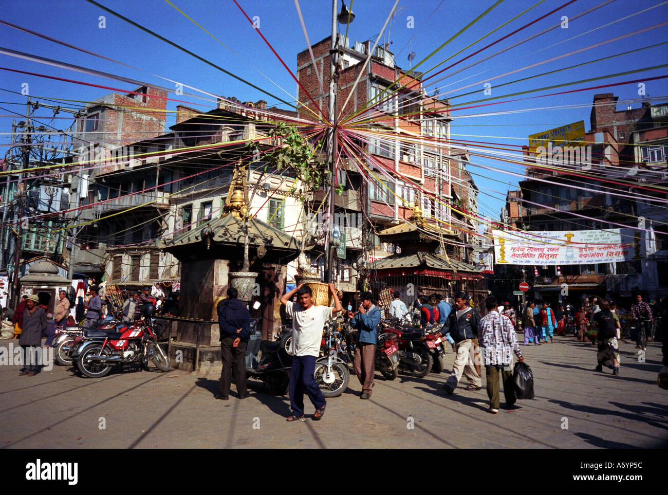 Bustle in the centre of Kathmandhu Nepal - Stock Image