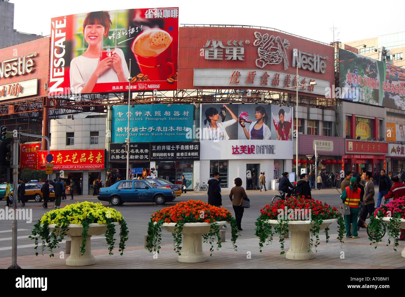 Wangfujing Dajie shopping street Beijing China - Stock Image