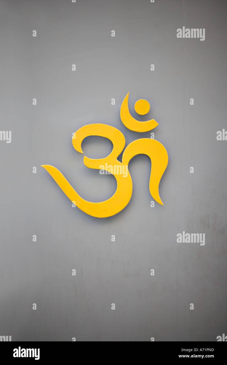 Om mani padme hum - Stock Image