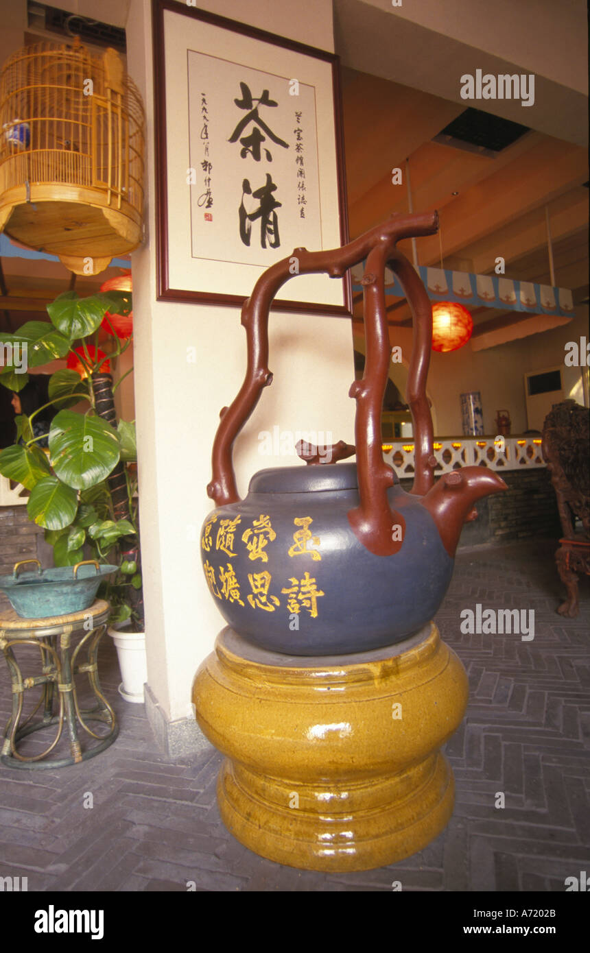 1053713649bd big teapot decorated in tea house hangzhou west lake china trend trendy  travel lifestyle fashionable popularity popular