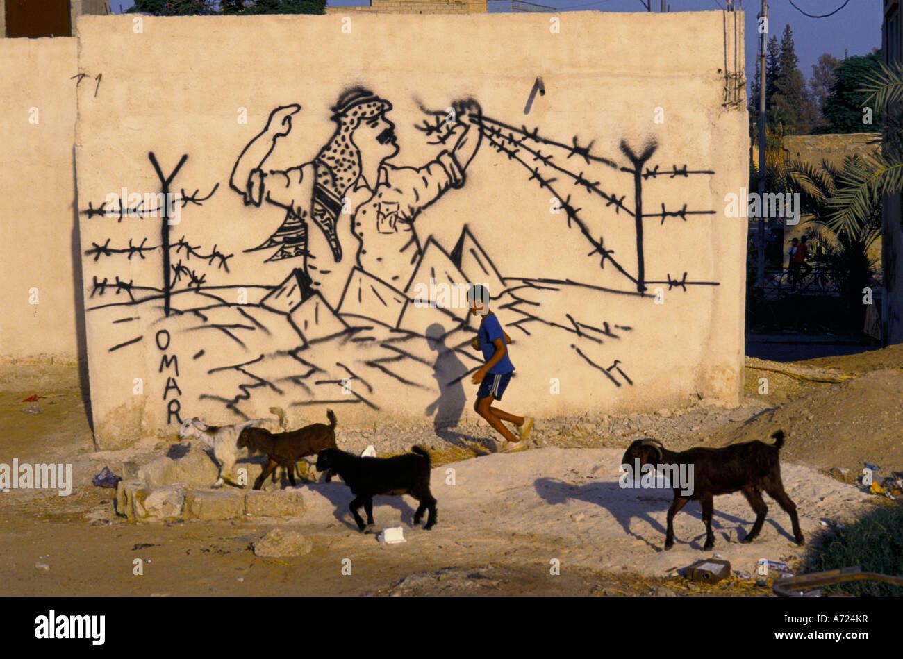 Perfect Palestine Wall Art Frieze - The Wall Art Decorations ...