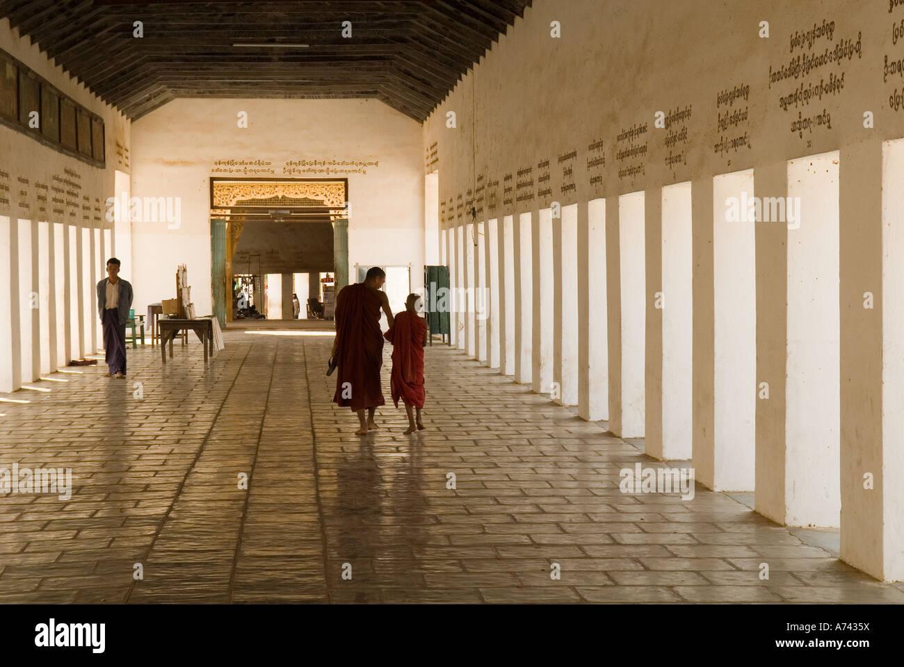 Shwezigon Pagoda Bagan Nyaung U Myanmar Stock Photo