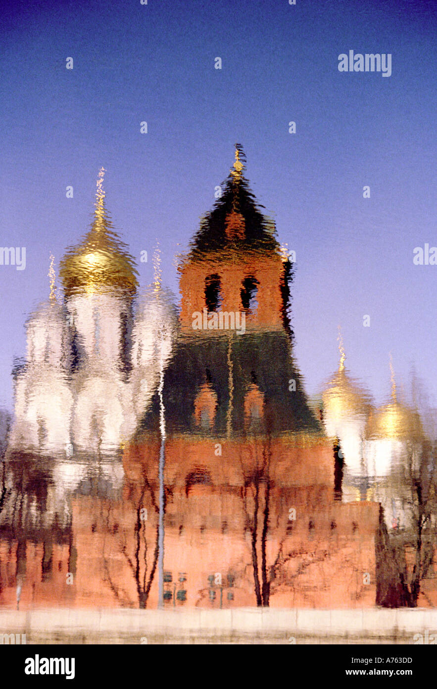 Moscow reflections of Kremlin complex - Stock Image