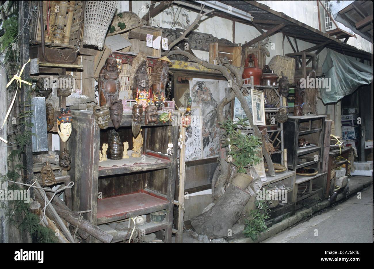 Asien Asia China Hongkong Hong Kong Tai O Lantau Antiquitaeten Antiques - Stock Image