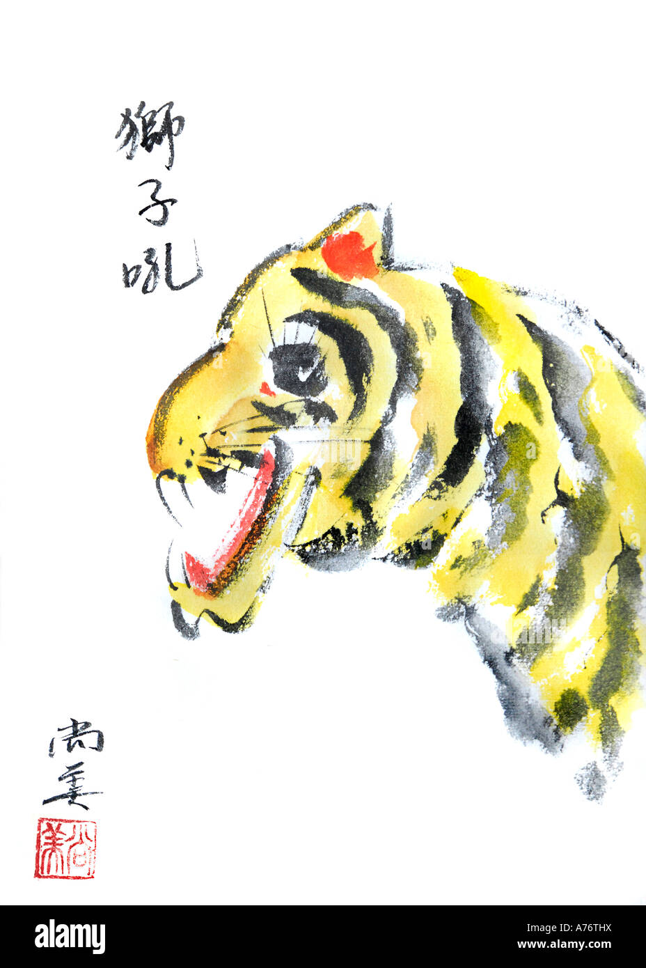 Year of the Tiger Hand painted Japanese calligraphy art by Naomi Saso of Nara prefecture Japan GROWLING - Stock Image