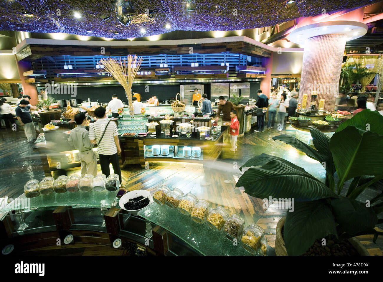 Cafeteria in shopping mall - Stock Image