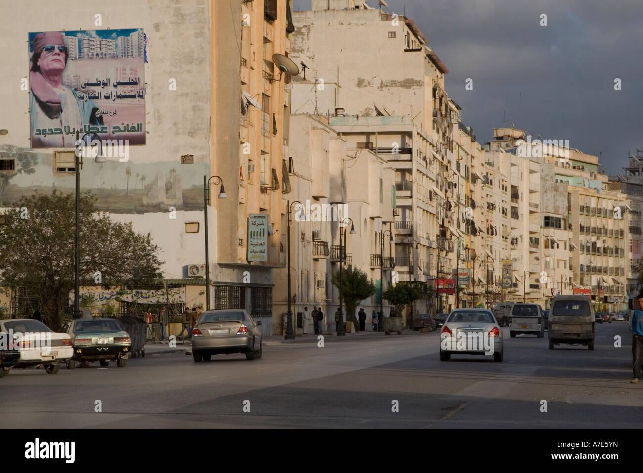 Benghazi, Libya, North Africa. Gamal Abdul Nasser Street, Qadhafi Billboard Upper Left - Stock Image