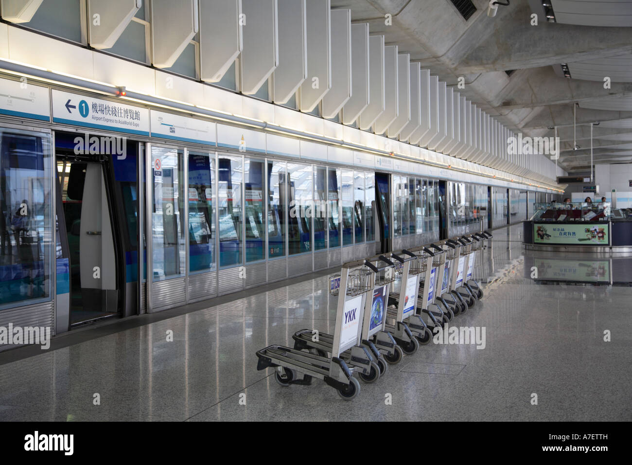 Airport Express Train Station Chek Lap Kok International Airport Hong Kong China Asia - Stock Image
