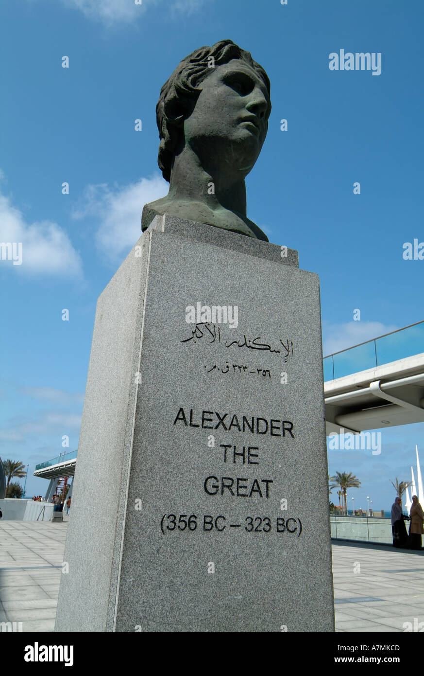 Statue to Alexander the Great, near the library, Alexandria, Egypt - Stock Image