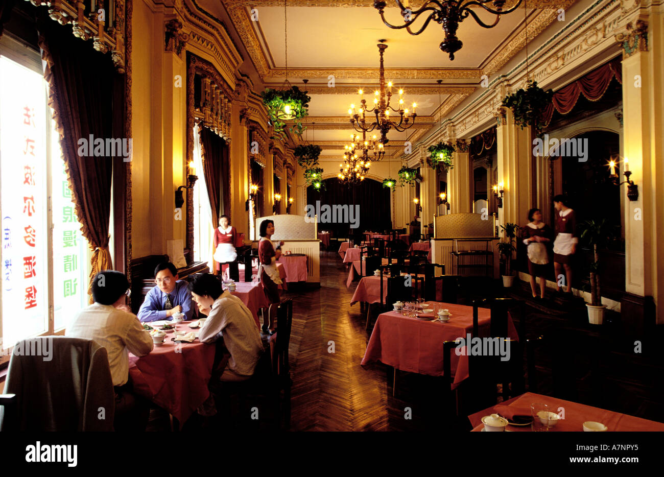 China, Shanghai City, Dining Room Of Famous Peace Hotel On ...