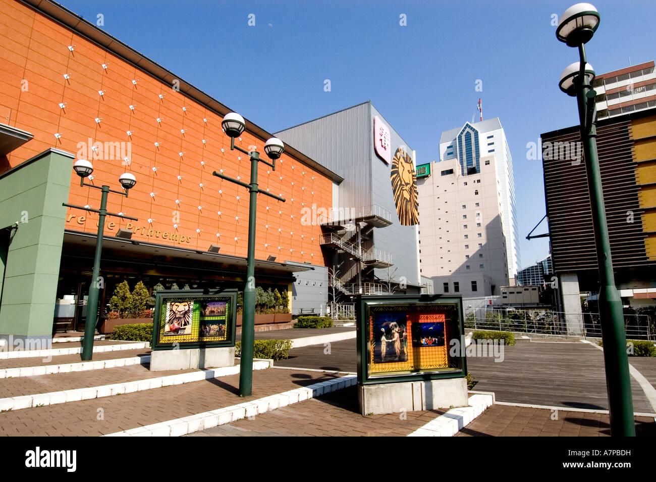 Tokyo theatre du Automne Printemps - Stock Image