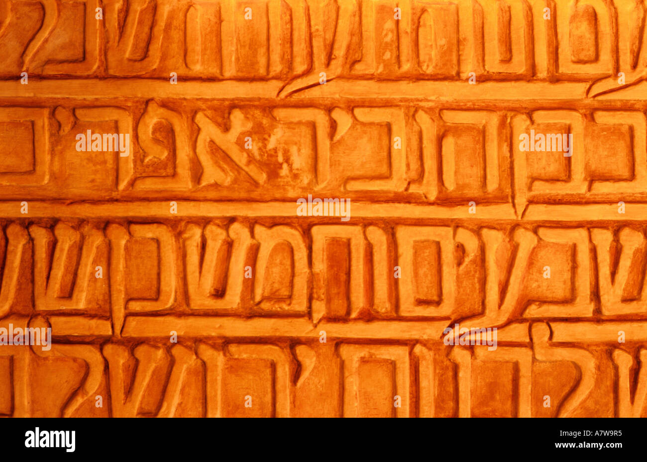 Spain, Andalusia, Cordoba, Hebrew glyph of the synagogue - Stock Image