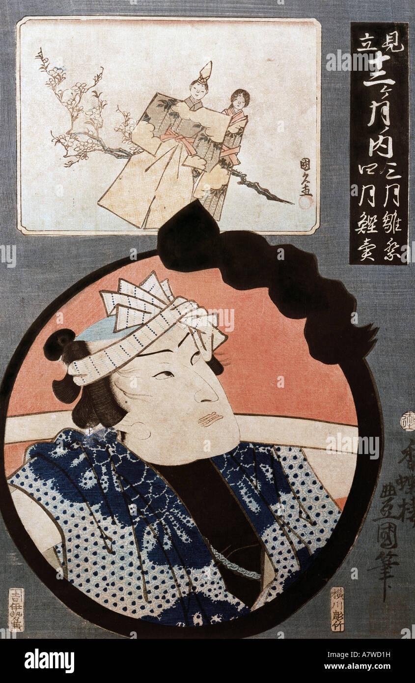 fine arts, Hiroshige Utagawa (1797 - 1858), Surimono (congratulation sheet), portrait of a actor, coloured woodcut, - Stock Image