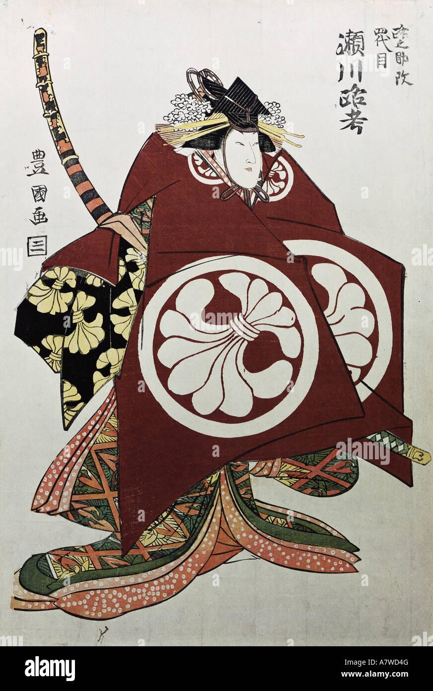 fine arts, Utagawa Tokoyuni (1769 - 1825), actor Segawa Roko IV as Samurai', coloured woodcut, early 18th century, - Stock Image